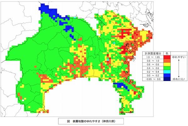 神奈川県地震揺れやすい場所